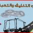 اعمال شركات نقل عفش فى القاهرة