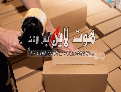 شركة نقل الاثاث بمصر الجديدة