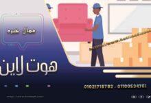 صورة سعر ايجار ونش رفع الاثاث 01027313413 | نقل اثاث