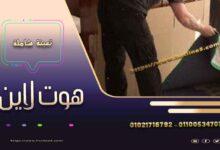 صورة اسعار عربيات نقل العفش و اثاث 01027313413 | سيارات نقل اثاث